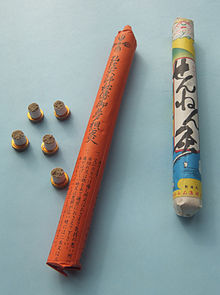 https://upload.wikimedia.org/wikipedia/commons/thumb/6/6a/Stick-on-moxa-rolls-japan.jpg/220px-Stick-on-moxa-rolls-japan.jpg