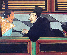 https://upload.wikimedia.org/wikipedia/commons/thumb/3/3a/Jesuit_with_Japanese_nobleman_circa_1600.jpg/220px-Jesuit_with_Japanese_nobleman_circa_1600.jpg