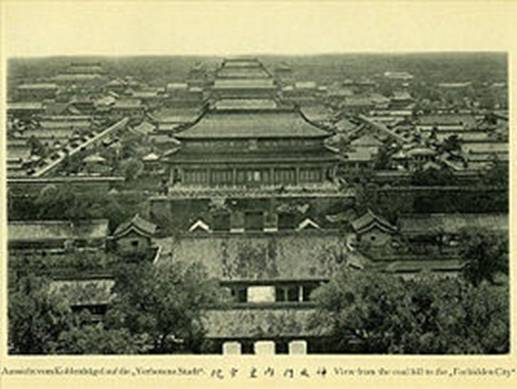 https://upload.wikimedia.org/wikipedia/commons/thumb/6/65/View_from_the_coal_hill_to_the_Forbidden_City.jpg/270px-View_from_the_coal_hill_to_the_Forbidden_City.jpg