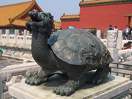 https://upload.wikimedia.org/wikipedia/commons/thumb/0/08/Forbidden-City-Bronze-Tortoise-4015.jpg/270px-Forbidden-City-Bronze-Tortoise-4015.jpg