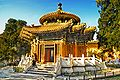 https://upload.wikimedia.org/wikipedia/commons/thumb/a/a1/Hong_Forbidden_City_picture.jpg/120px-Hong_Forbidden_City_picture.jpg